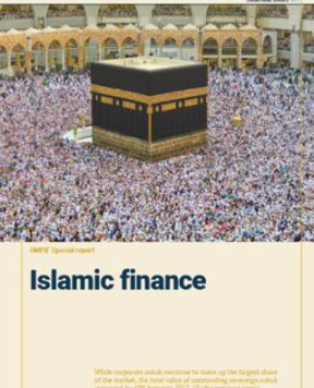 GPI 2019 special report: Islamic finance