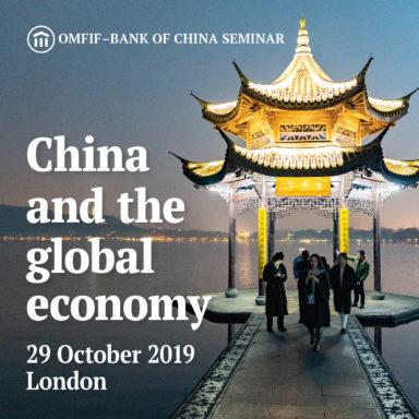Bank of China seminar box