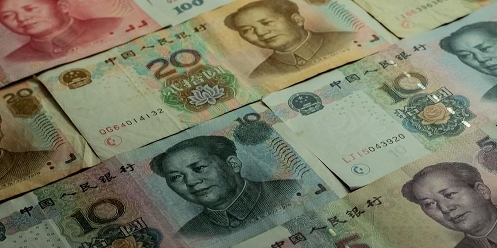 renminbi newweb