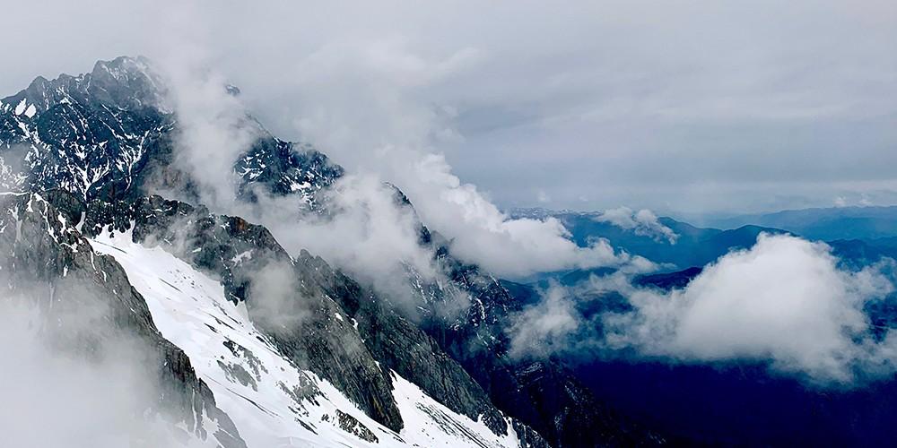 china mountain newweb