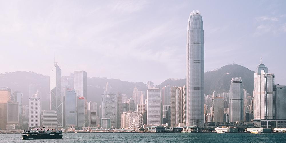 Hong Kong - website